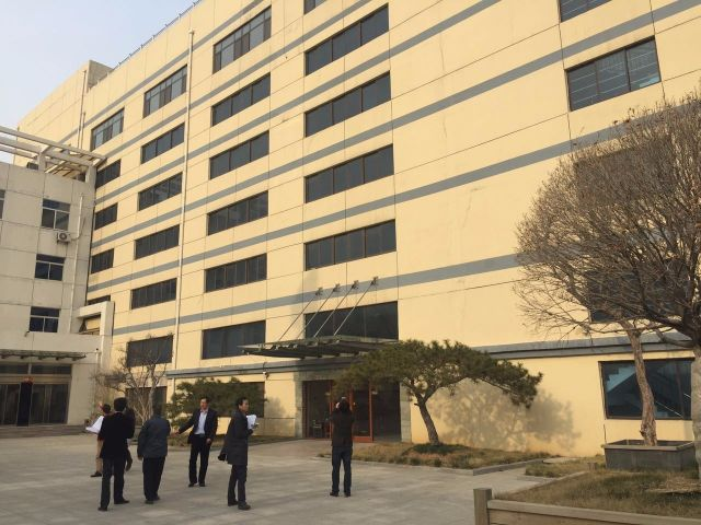 抵押物为位于烟台开发区保税区的一栋办公楼